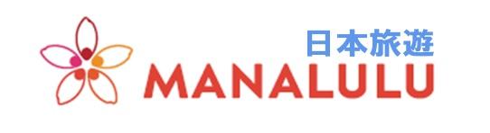 MANALULU